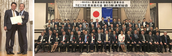 熊本県代協 第53期通常総会を開催